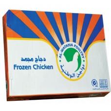 كرتون دجاج الوطنية مجمد 10 × 700 جرام