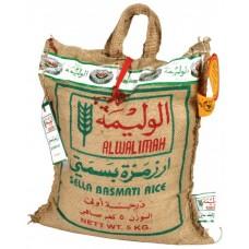 ارز الوليمة بسمتي ابيض 5 كيلو