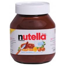 نوتيلا  350 جرام