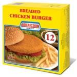 برجر الدجاج 12 قطعة امريكانا