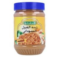 زبدة فول السوداني فرشلي الخشنة  125 جرام