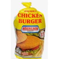 برجر الدجاج بالبقسماط امريكانا 15 قطعة
