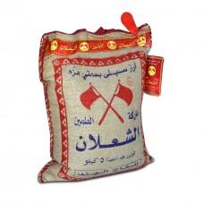 ارز الشعلان 5 كيلو