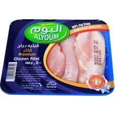 صدور دجاج اليوم  450جرام