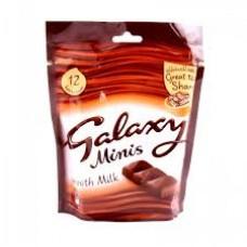 جالكسي ميني - شوكولاتة بالحليب١٥٠ غرام