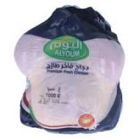 دجاج اليوم 1000 جرام