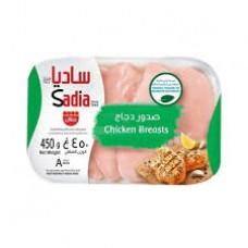 صدور دجاج ساديا مجمدة 450جرام