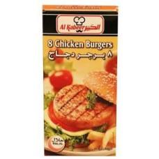 برجر دجاج الكبير 8 قطع