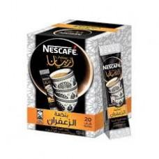 اربيانا قهوة بالزعفران 20 ظرف