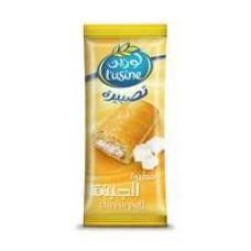 لوزين تصبيرة فطيرة الجبنة 88 جرام