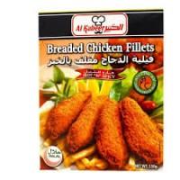فيليه دجاج الكبير مغلف بالخبز الحار 450 جرام